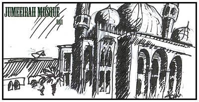Jumeirah Majid Art Print by Razi P