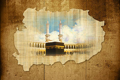 Bounties Of Allah. God Painting - Kabah by Catf