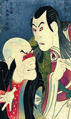 Oni Photograph - Kabuki Actors 1795 by Padre Art