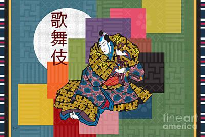 Ancient Dances Digital Art - Kabuki by Bedros Awak
