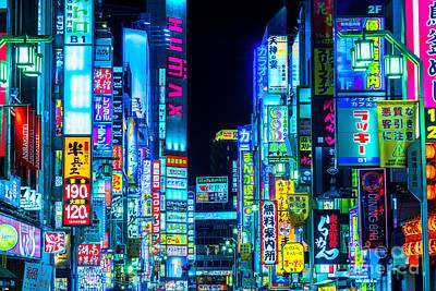 Redlight Photograph - Kabuki-cho District - Shinjuku - Tokyo - Japan by Luciano Mortula