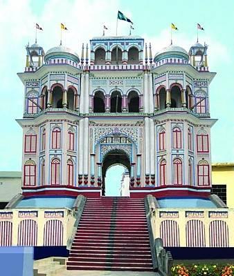 Kadam Rasul Dargah Original