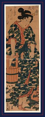 Kaga No Chiyojo, The Maiden Chiyo From Kaga. Between 1844 Art Print by Eisen, Keisai (ikeda Yoshinobu) (1790-1848), Japanese