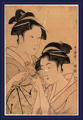 1753 Drawing - Kagiya Osen To Takashima Ohisa by Kitagawa, Utamaro (1753-1806), Japanese