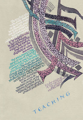 Kahlil Gibran Drawing - Kahlil Gibran - Teaching Quote by Dave Wood