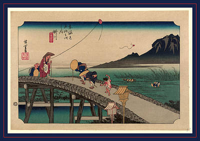 1833 Drawing - Kakegawa, Ando Between 1833 And 1836, Printed Later by Utagawa Hiroshige Also And? Hiroshige (1797-1858), Japanese