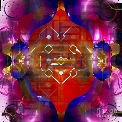 Digital Art - Kaleidoscope by Liane Wright