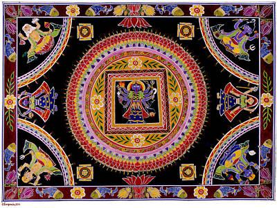 Kali Aripana Art Print