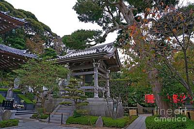 Apan Photograph - Kamakura Hase-dera Bell by Sergey Reznichenko