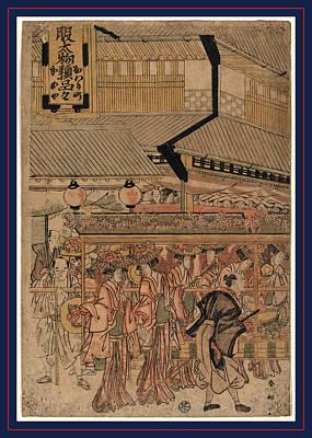 Kameya No Mae No Sanno Sai No Yatai Art Print by Katsukawa Shunko (1743-1812), Japanese