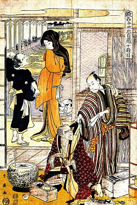 Kanadehon Chushingura Act Ten 1807 Art Print by Padre Art