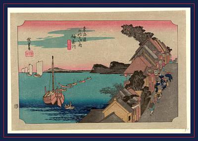 1833 Drawing - Kanagawa, Ando Between 1833 And 1836, Printed Later by Utagawa Hiroshige Also And? Hiroshige (1797-1858), Japanese