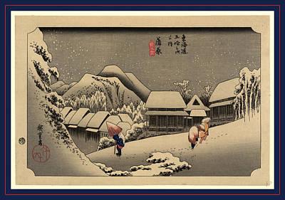1833 Drawing - Kanbara, Ando Between 1833 And 1836, Printed Later by Utagawa Hiroshige Also And? Hiroshige (1797-1858), Japanese