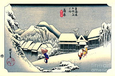 Kanbara Station Tokaido Road 1833 Art Print by Padre Art