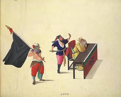 K'ang Yin Art Print by British Library