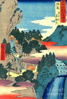 Kannon Temple Tajima Province 1854 Art Print by Padre Art