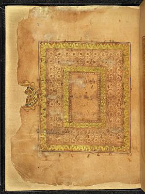 Bible Photograph - Karaite Bible by British Library