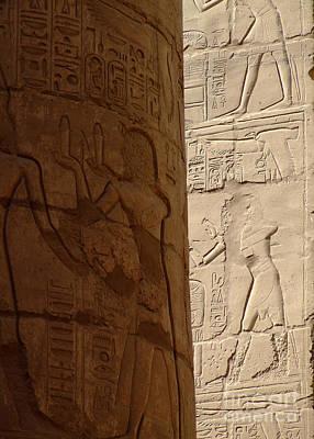 Karnak Temple 09 Art Print by Antony McAulay