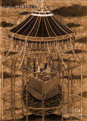 Karusel Art Print by Yury Bashkin