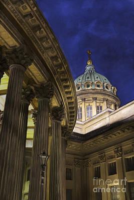 Photograph - Kazan Cathedral by Elena Nosyreva