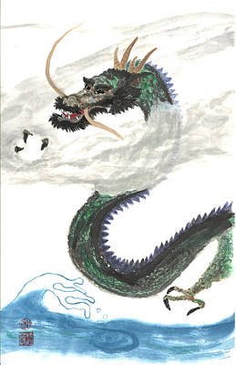 Kazuhiko Ryu Art Print