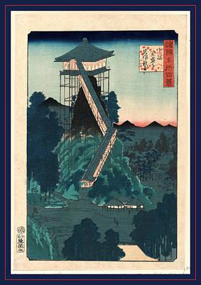 Mercy Drawing - Kazusa Kasamori Dera Iwatsukuri Kannon by Utagawa Hiroshige Also And? Hiroshige (1797-1858), Japanese