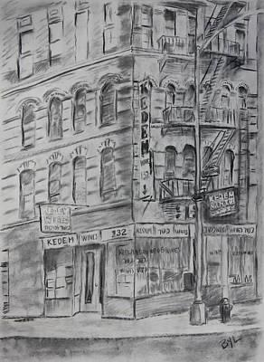 Judaica Drawing - Kedem Lower East Side Winery by Baruch Y Lebovits