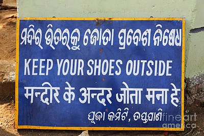 Keep Your Shoes Outside Notice India Print by Robert Preston