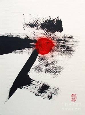 Japanese Brush Painting - Keji No Yokubo by Roberto Prusso