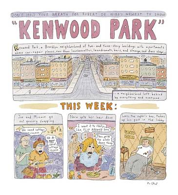 Kenwood Park Art Print by Roz Chast