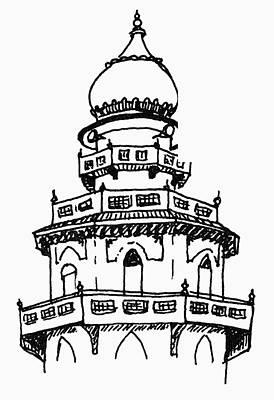 Mombasa Drawing - Kenya Indian Mosque by Granger