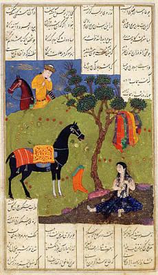Bathe Photograph - Khusraw Watching Shirin by British Library