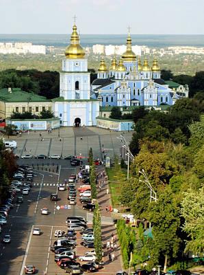 Pop Art - Kiev Stmichaels Monastery by Leonid Rozenberg
