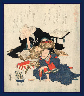 Kiichi Hogen To Oumaya Kisanta Art Print by Eisen, Keisai (ikeda Yoshinobu) (1790-1848)