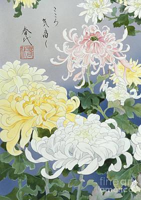 Kiku Crop I Art Print by Haruyo Morita