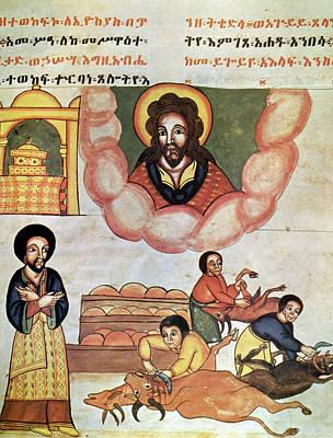 7th Century Painting - King Josiah (c640-609 B by Granger