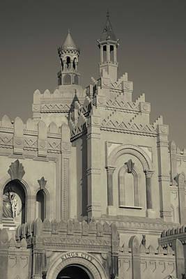 Kings City Religious Theme Park, Eilat Art Print