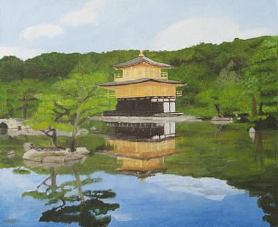Kinkaku Ji Art Print