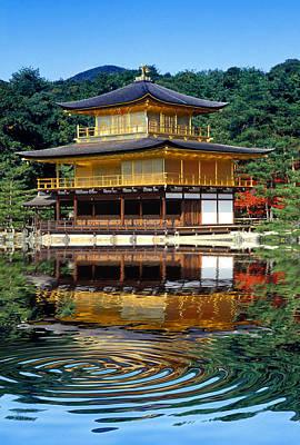 Kinkakuji Gold Pavilion Reflection Art Print by Robert Jensen