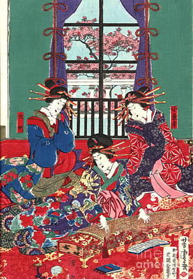 Kinpeiro New Yoshiwara 1871 Center Art Print