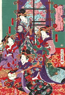Kinpeiro New Yoshiwara 1871 Right Art Print
