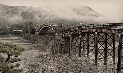 Kintai Bridge - Japan Art Print
