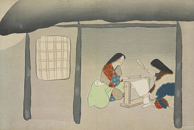 Nature Abstract Drawing - Kinuta., Kamisaka, Sekka, Artist, Date Issued 1909 by Artokoloro