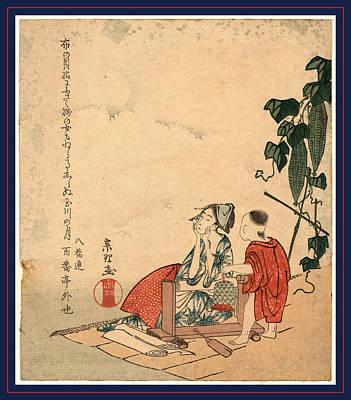 Kinuta No Tamagawa Art Print by Hokusai, Katsushika (1760-1849), Japanese