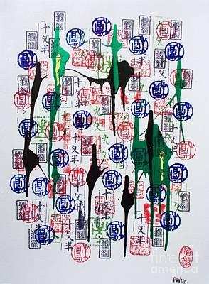 Kioku No Shiru  Original by Roberto Prusso