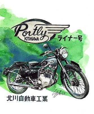 Liner Painting - Kitagawa Portly Liner by Yoshiharu Miyakawa