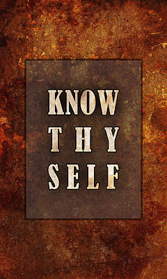 To Know Digital Art - Know Thyself by Troy Green