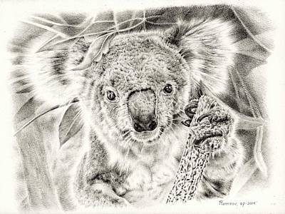 Koala Garage Girl Art Print