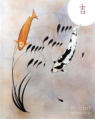 Koi Hikarimono Utsurimono Chinese Good Luck Art Print by Gordon Lavender