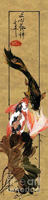 Koi With Lotus Print by Linda Smith